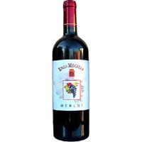 Merlot Marche Wine
