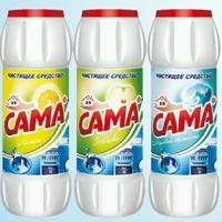SAMA Cleaning Powder