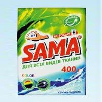 SAMA Automat Laundry Detergent Powder