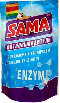 SAMA Dry Stain Remover