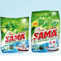 SAMA White Automat Laundry Detergent Powder