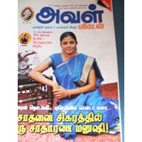 Weekly India Magazine