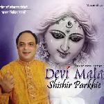 Devi Mata Audio Cd