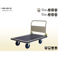 NG Series Service Trolley