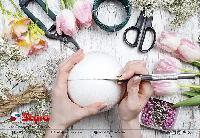 Insulation Balls