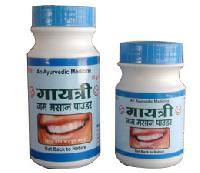 Gayatri Gum Massage Powder