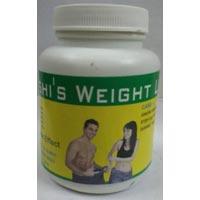 Weight Loss Powder