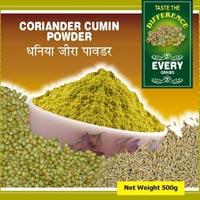 Coriander Cumin Powder