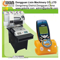 Pvc Rubber Patch Dripping Making Machine
