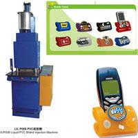 Vertical Liquid Pvc Injection Machine