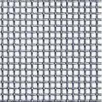 Square Fencing Net