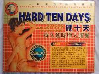 Natural Herbal Sex Medicines