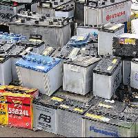 Old Battery Scrap