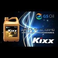 GS Caltex Lubricant Oil