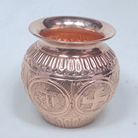 Embossed Copper Lota