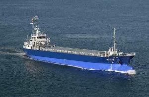 Mini Bulk Carrier Ships Vessels