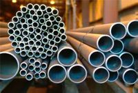 Seamless & Welded Pipe