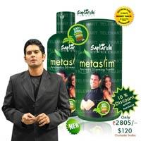 Meta Slim Siliguri- Weight Loss Supplements