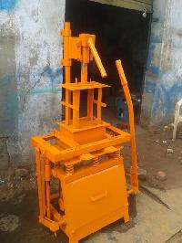 Manual Concrete Block Making Machine