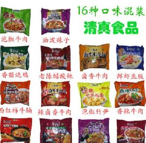 Chinese Fresh Noodles