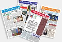 Newspapers Printing Services
