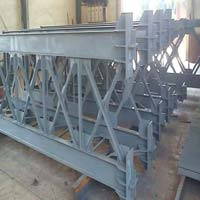 Air Slide Conveyor Fabrication