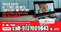 Mts Wifi Data Card