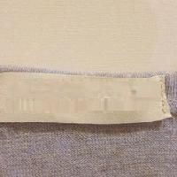 School Cloth Label