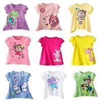 Baby Radymade Garments