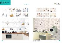 12x18 inch kitchen digital wall tiles