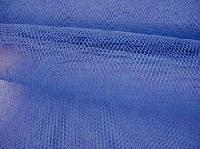 Polyester Net Dyed Fabric