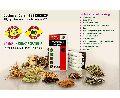 Aarogyam Herbal Filter Cigarette