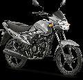 Suzuki Hayate EP Motorcycle