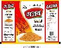 Gazab Longi Chilli Powder
