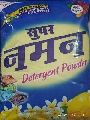 super Namam Detergent powder