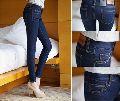 Ladies Dark Blue Stretchable Jeans