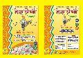 Desh Premi Non Basmati rice