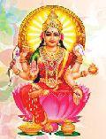 Dhana Lakshmi Poster