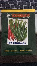 F1 Tadka-65 Hybrid Chilli Seeds