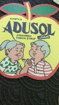 Adusol Cough Syrup