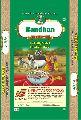 Bandhan Silky Sorted Broken Rice