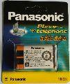 Panasonic HHR P-104 Lithium Battery