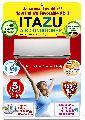 ITAZU 1 Ton Split Air Conditioners