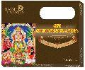 Sri Sathyanarayana Pooja Kit