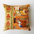 Mughal Court Cushion Cover