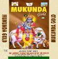 Mukunda Gold HMT Rice