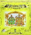 SLS Yellow Gold Sona Masoori Rice
