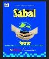 Sabal Carbendazim 12% + Mancozeb 63% WP Fungicide