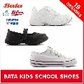 Bata Kids School Shoes