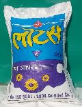 Lotus Dairy Gold Cattle Feed
